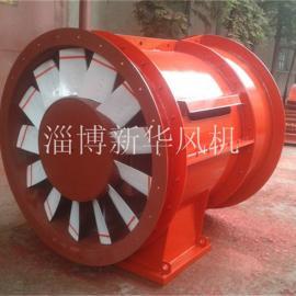 K45/k40矿用风机 矿山风机 主扇风机