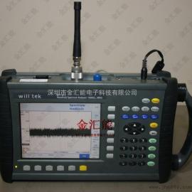 威尔泰克手持频谱仪维修 Willtek频谱分析仪维修