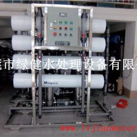 不锈钢二级反渗透纯水机/RO系列反渗透装置/工业反渗透设备