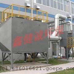 厂家直销:珠海UJ有机废气处理/酸雾净化器/废气净化塔/酸雾净化�