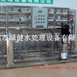 不锈钢膜壳反渗透设备/RO纯净水反渗透系统/反渗透纯水工艺