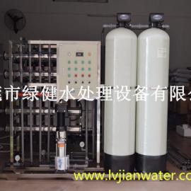 一级反渗透设备 反渗透纯水机 二级反渗透纯水设备装置