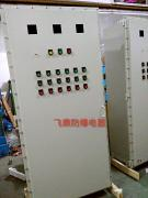 防爆配电箱定做 控制风机BDMX 控制箱低价促销热卖中