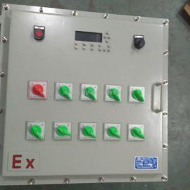 BXM68防爆照明配电箱 不锈钢防爆配电箱厂家直销