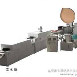 全自动振动研磨机超声波清洗线
