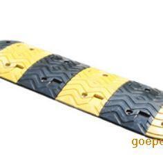 橡胶减速带_小区减速带_高速公路减速带批发-贵州道和安交通