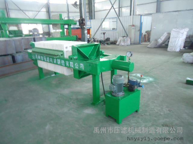 板框压滤机 砂场专用压滤机