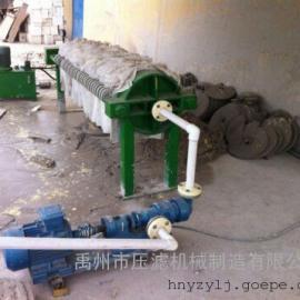 陶瓷用泥压滤机选型