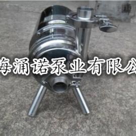 CIP不锈钢清洗离心泵卫生级牛奶泵饮料泵自吸泵