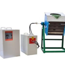 中频熔炼炉 感应加热炉 金属熔炼炉