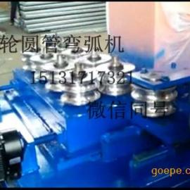 全自动方管弯管机打弯机 方管弯管机 方管煨弯机