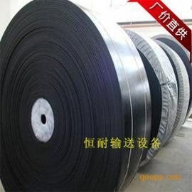 厂家供应橡胶输送带带式输送机配件传送带高质量耐磨输送带