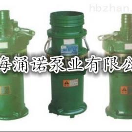 QY-QSY系列油浸式潜水电泵/油浸式潜水泵