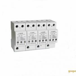 SPD60ka80ka100ka电源B级浪涌保护器