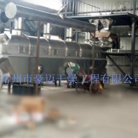 硫酸铜专用干燥机丨烘干机丨振动流化床干燥机