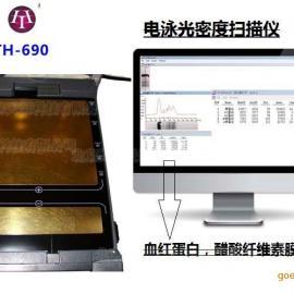 电泳光密度扫描仪