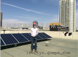 程浩新能源 兰州学校2kw太阳能发电机 实验项目