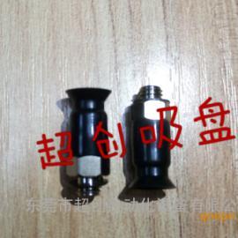 小盘径真空吸盘ZPT02UN-A5/A6 外螺纹接头