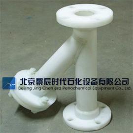 PP塑料盐水管道过滤器 PP法兰式海水过滤器