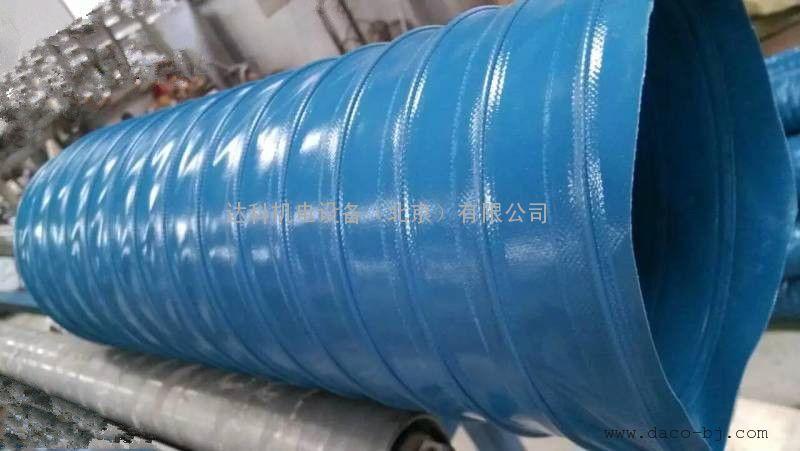 厂家供应160mm阻燃焊接专用PVC排烟除尘吸气臂软管