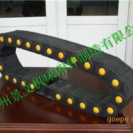 电缆工程塑料拖链厂家