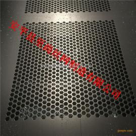 供应镀锌板冲孔网冲孔网 铝板冲孔网 不锈钢圆孔网