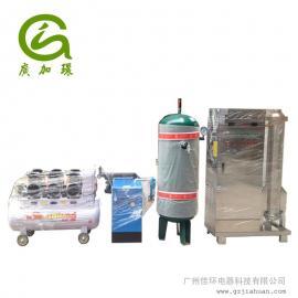 大型分体式臭氧发生器 广州佳环HY-019-300A臭氧机