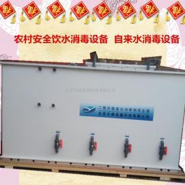 商丘农村安全饮用水消毒设备说明书