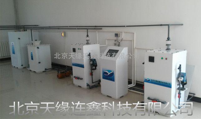 安阳人机界面化学法二氧化氯发生器、高效节能