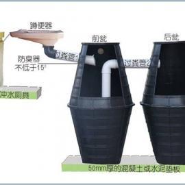 供应HDPE塑料化粪池 双翁漏斗式化粪池