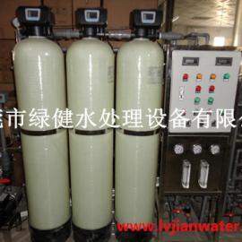 纯净水设备1吨 纯净水去离子设备 铝氧化反渗透纯水机