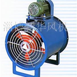特价促销GD30型轴流风机(欢迎致电详询)