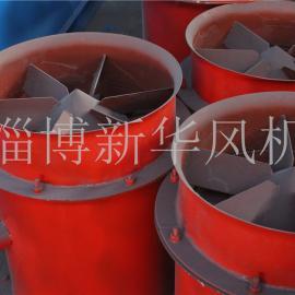 批量销售JK系列高效节能低噪矿用通风机、规格齐全