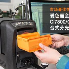 维修爱色丽CI7600/CO7800分光光度仪