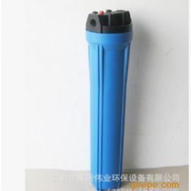 20寸黑盖蓝滤瓶 净水器配件20寸黑盖滤壳批发