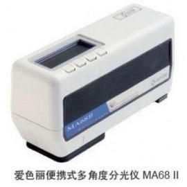 维修MA68 II 便携式多角度分光光度仪