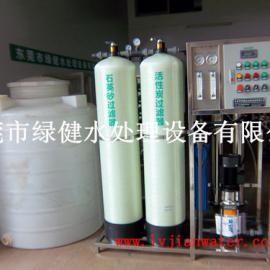 单级反渗透纯水装置 纯净水装置 全自动水处理设备