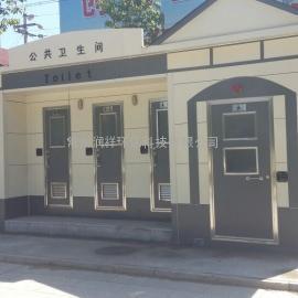 东台黄海国家森林公园环保厕所 环保厕所价格 环保厕所厂家