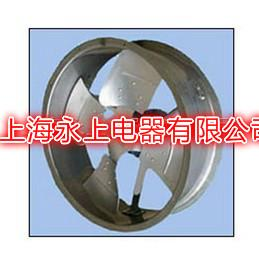 低价LFF-450冷库专用轴流风机(上海永上电器有限公司)