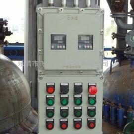 BXM68防爆照明配电箱 不锈钢防爆配电箱厂家直销仪表箱