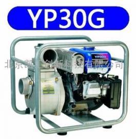 雅马哈清水泵 YP30G