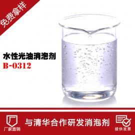 uv光油消泡剂 水性光油消泡剂 改性聚醚 水溶性相容性好