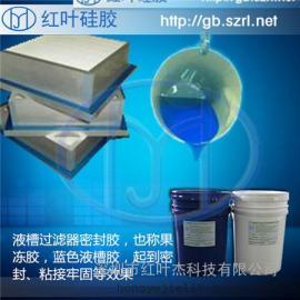 【特价批发】红叶A/B有机硅透明灌封胶 耐高温灌封胶