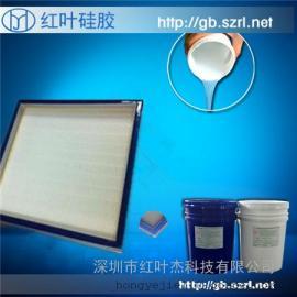 果冻胶 有机硅凝胶 表面粘手 透明灌封胶