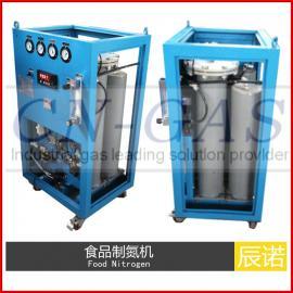 移动式小型氮气机