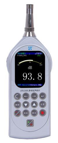AWA5688型多功能声级计