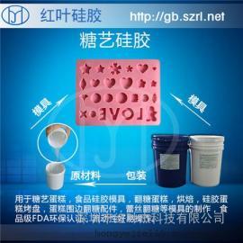 制造红糖使用的硅胶