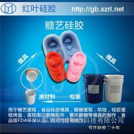 仿德国瓦克TSE3488加成型硅胶