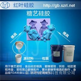 加成型食品级液态硅胶