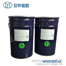 透明耐高温硅胶